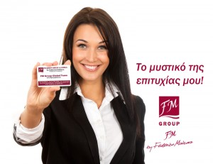 make-business1