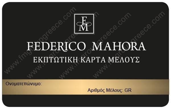 fmbc-new